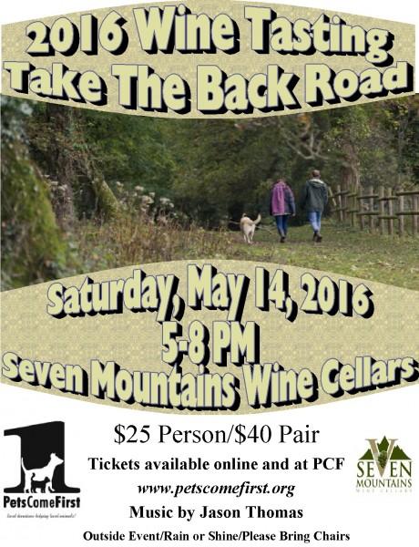 2016 Wine Poster